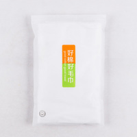 customized printing logo design reusable matt transparent cpe zip lock plastic packing bag for shopping clothing
