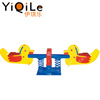 /product-detail/lovely-toys-for-kindergarten-cute-seesaw-prices-fashionable-seesaw-for-one-child-used-60663730984.html