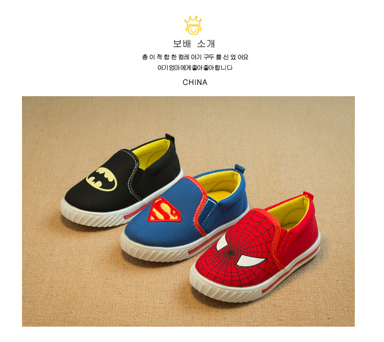 Popular slip on Lovely Bear cartoon Children Fashion Sneakers 2016 spring Children s Convas Casual Sandals