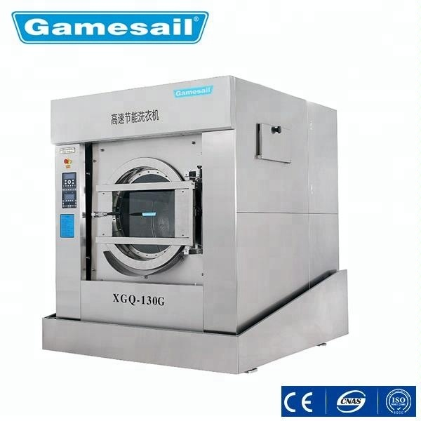 Heavy duty industrial washing machines and dryer, used industrial washing machine in India