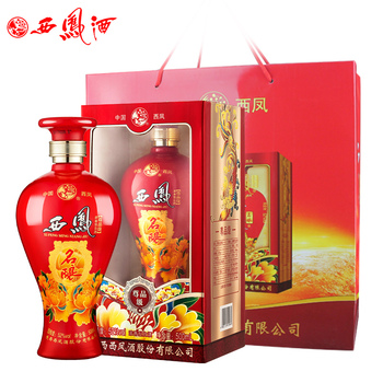 Hsifeng 52 Vol Ming Niang Spirits For Wedding Meeting Grain Neutral Alcohol Spirits Buy Alcohol Spirits Hsifeng 52 Vol Ming Niang Spirits For
