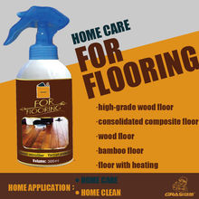 2014 new Nano polish for home wood floor care coating