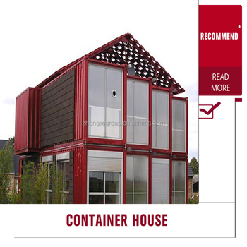 Container refited homes offices shop toilet villa for Container bureau prix