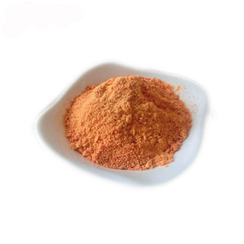 Methyl Orange cas no 547-58-0