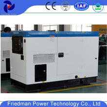 Reliable Good Quality Silent type 100kva Yuchai engine electricity generator sets