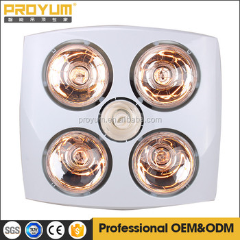Bathroom Heating Lamps For Shower Fan Light With Different Models