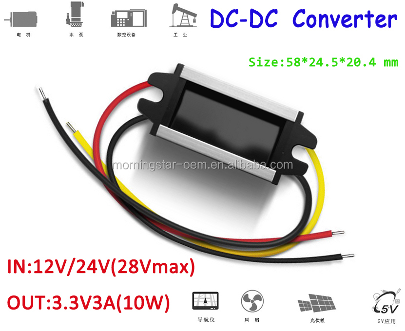 9V 11V 12V 19V 24V to 3.3V 3A 10W car LED display DC-DC Power Supply Step-Down Converter 3A Module for fans motor car audio GPS