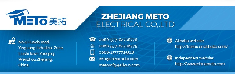 Zhejiang Meto Electrical: Meto 12kv High Voltage Gray Glass Suspension Electric Pole