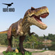 Attractive price life size animatronic dinosaurs t-rex for sale