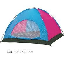 Great Price Optional Custom Umbrella Camping Tent