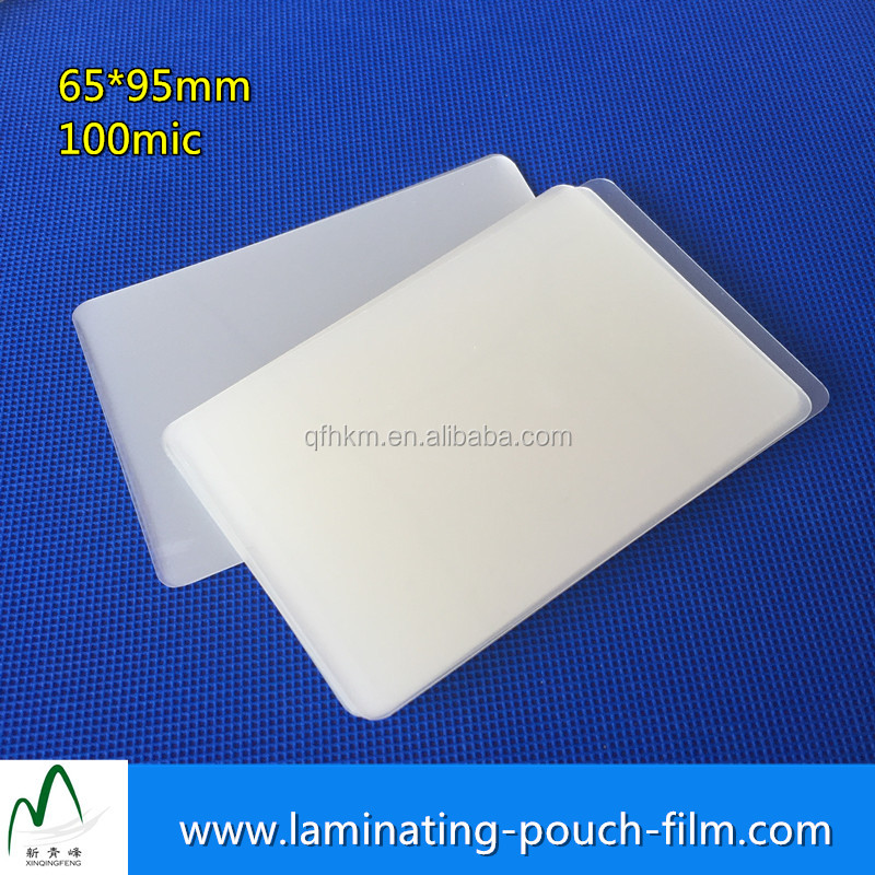 China Supplier Glossy PET EVA Thermal Laminating Pouches Film Pouch For Card