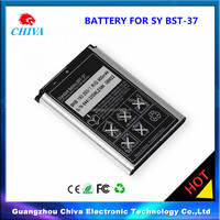 replacement cell phone battery 900mah battery for sony BST-37
