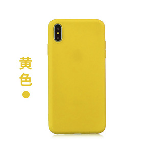 Plastic TPU matte cover for iPhone XR yellow case frost shell for iPhone XS MAX cases