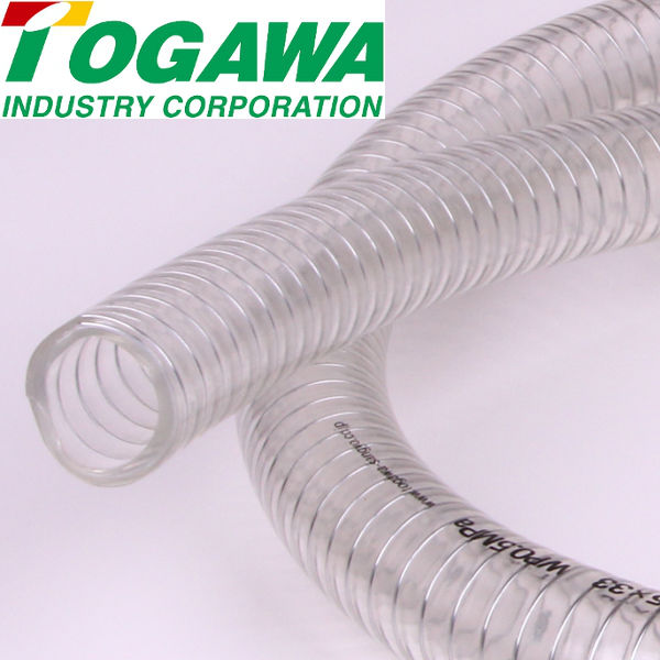 Coiled Vacuum Pvc Hose. Manufactured By Togawa Industry Corporation. Made In Japan (pvc Suction Hose) - Buy Pvc Suction Hose Product on Alibaba.com  sc 1 st  Alibaba & Coiled Vacuum Pvc Hose. Manufactured By Togawa Industry Corporation ...