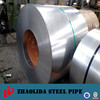 tianin steel coil ! cold rolled stell coil price jis g3303 etp mr spcc cold rolled steel coil