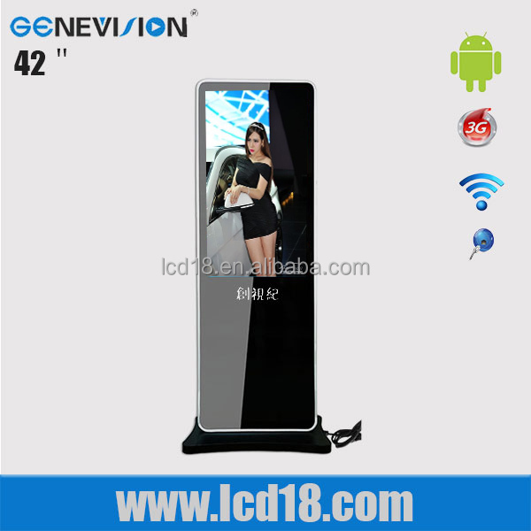 Pop hottest 52 inch lcd stand tv