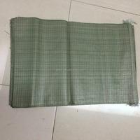 pp woven sack for agriculture 10kg,25kg,40kg,50kg