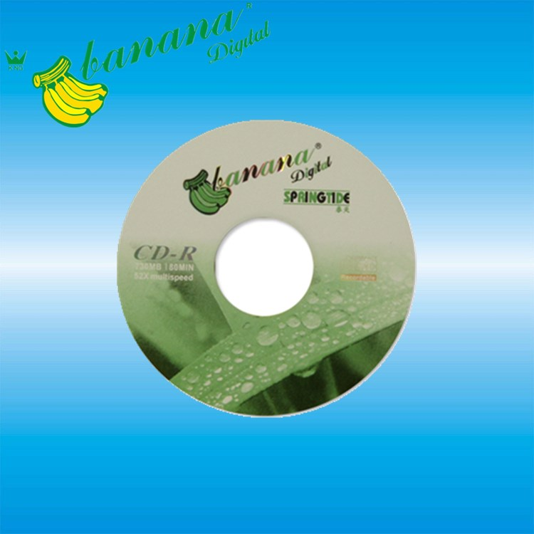 Banana decoraive 700MB CD with cheap price free samples blank CD