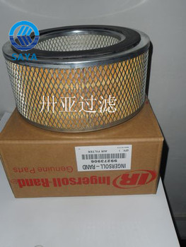 54717145 ingersoll rand compressed air filter buy compressed air filter hepa air filter micro