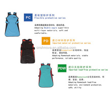 CE approved neck collar lead apron have competitive price in china