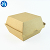Wholesale High quality Eco-friendly disposable custom printed burger box