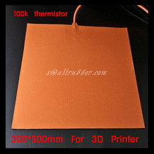 Silicone Rubber Heater Bed/Heatbed 300MM x 300MM