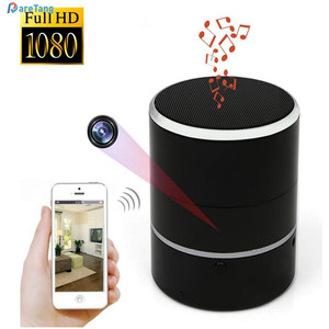 Wifi Wireless IP Camera Mini CCTV Robot Security Portable Bluetooth Speaker DV Recorder Spy Hidden Shake Head Remote Controm Cam