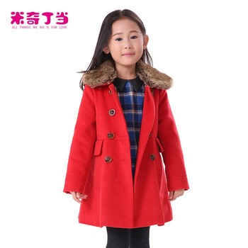 High Quality Winter Warm Kids Coat Fashion Girls Windproof Red ...