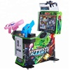 2 players children shooting simulation coin operated game machine for sale