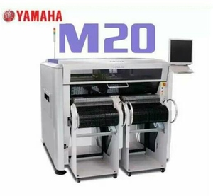 SMT I-PULSE M20 pick and place machine flexible Yamaha 6-axis mounting head chip shooter