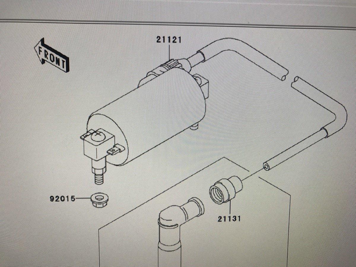Caltric Clutch Cover Gasket Fits Kawasaki Bayou 300 Klf300b Klf 300b Wiring Diagram 1986 2004