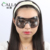 Private Logo Gel Beauty Black Eye Mask OEM