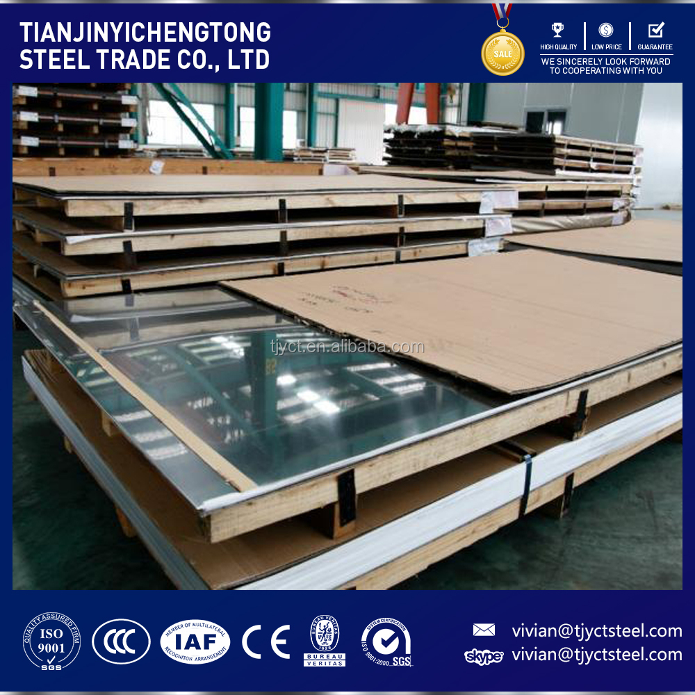 hot sale st37 sheet steel/ 2mm steel sheet/ sheet heat resistant steel