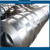 Lower Price Spring Steel Strip High Carbon Galvanized Steel Strip Cold Rolled Galvanized Steel Strip Price