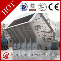 HSM CE ISO Best Price Lifetime Warranty rough crushing machine