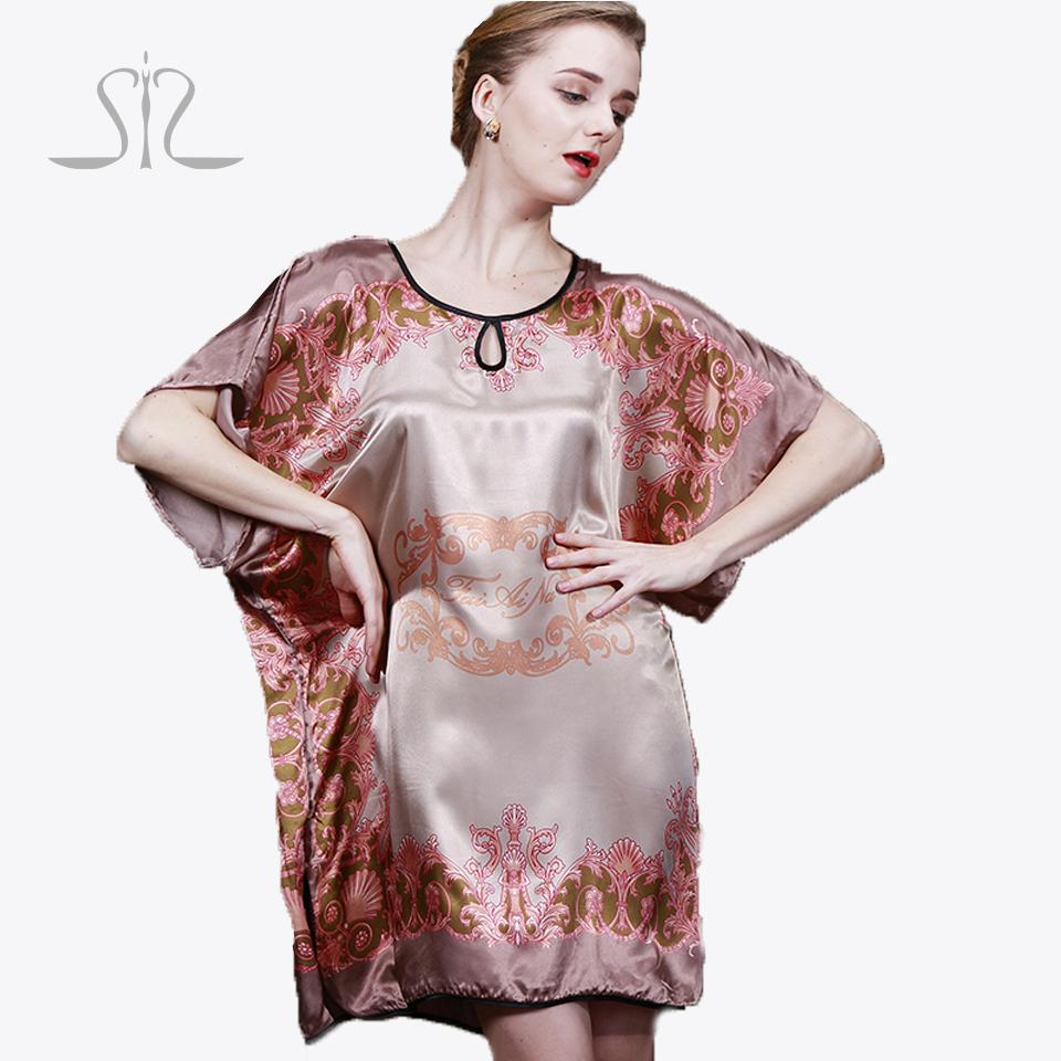 Get Quotations · New Arrival Summer Style Home Nightwear Silk Ladies  Pyjamas Satin Floral Casual Nightgown Women Bathrobe 10003 37e645891