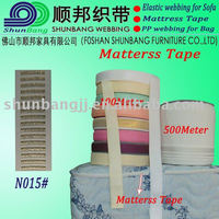 China supply 42mm polyester mattress tape in webbing (N015#)
