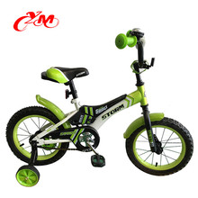 Alibaba Manufacture Supply Freestyle cool New Model Kids Bikes / Green colour Children Bicycle / Cheap Child Bike wheels 12 inch