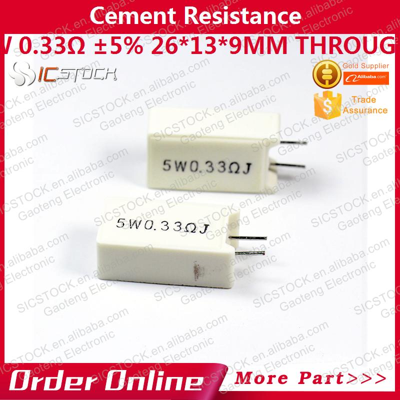 1LOT=10PCS Cement <strong>resistance</strong> 5W 0.33ohm 5% 26*13*9mm Through Hole V-5W0.33ohmJ