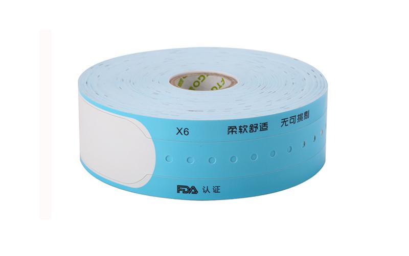 FTGO consumer products printable medical id wristband hospital wristband  id bracelets