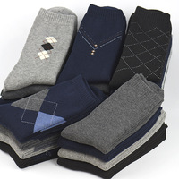 Men Fashion Patterned Solid Stripe Argyle Socks Formal Business Classic Cotton Dress Casual Socks