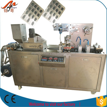 full automatic flat plate blister packing machine for. Black Bedroom Furniture Sets. Home Design Ideas