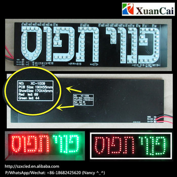 12v Red And Green Fixed Un-changeable Hebrew Letter Car Busy And Free Led  Taxi Sign Board - Buy Flexible Led Message Sign,Hebrew Taxi Sign Board,12v