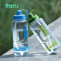 2L large capacity tritan/pc plastic water bottle sport bottles