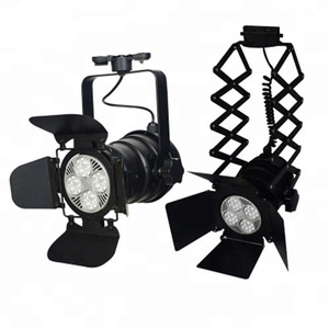 Creative personality retractable rail light Retro and practical LED track lights
