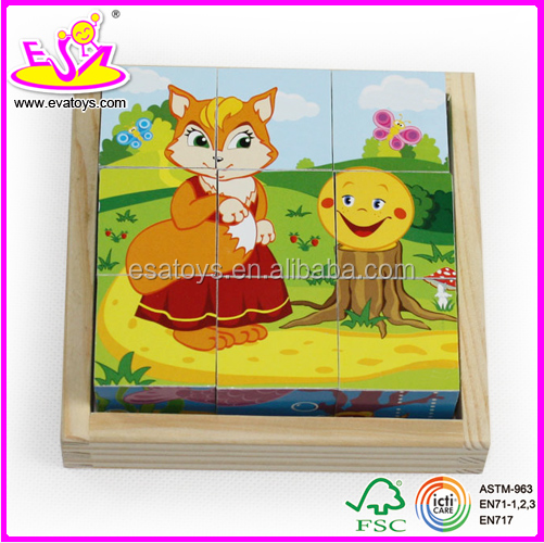 Hot new product for 2015 Kids toy wooden block puzzle,wooden toy cube block puzzle wooden,Best seller iq block puzzle W14F013