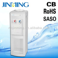 2014 new stainless steel mini bar water dispenser with refrigerator