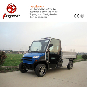 with glass door 2 seat minil electric car electric pickup for cargo