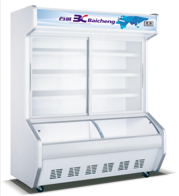 commercial refrigerator for fruits and vegetables for supermarkets fridge