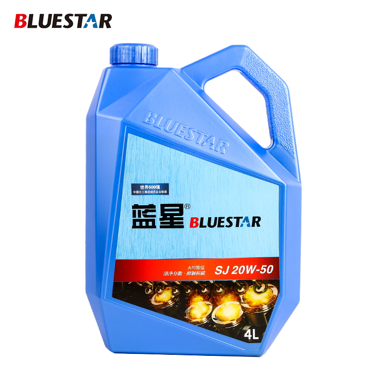 Lubricant Motor Petrol Car Gasoline Engine Oil
